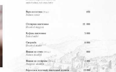 Банкетное меню ресторана Хинкальная на Новослободской фото 1