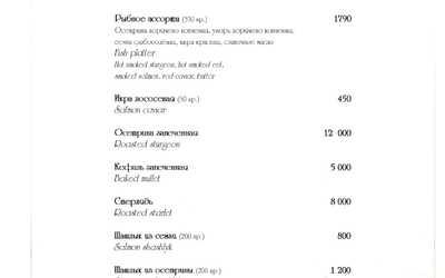 Банкетное меню ресторана Хинкальная на Новослободской фото 2