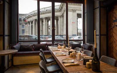 Банкетный зал ресторана Chili Cafe (Чили Кафе) на набережной канала Грибоедова фото 3