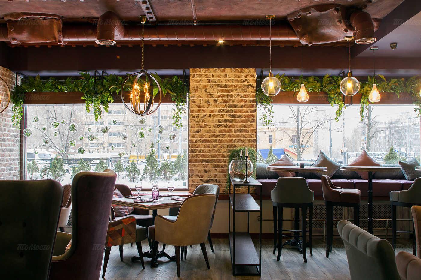Ресторан La Carta. Москва Херсонская ул., д. 43