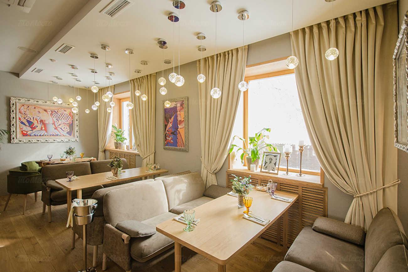 Ресторан Вилла Капри на улице Комсомольской