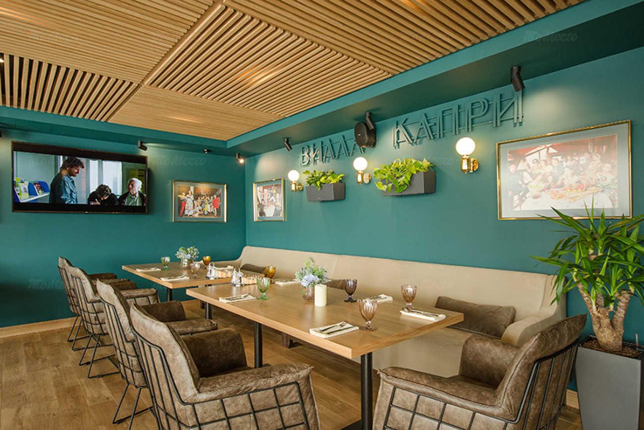 Ресторан Вилла Капри на улице Комсомольской фото 4