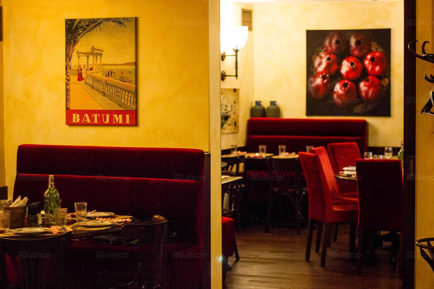 Ресторан Чичи-Бичи (Сhichi-Bichi) на Малой Морской фото 3