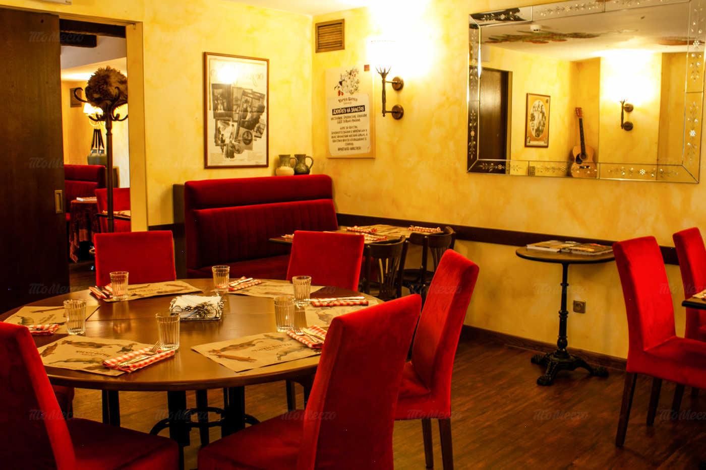 Ресторан Чичи-Бичи (Сhichi-Bichi) на Малой Морской
