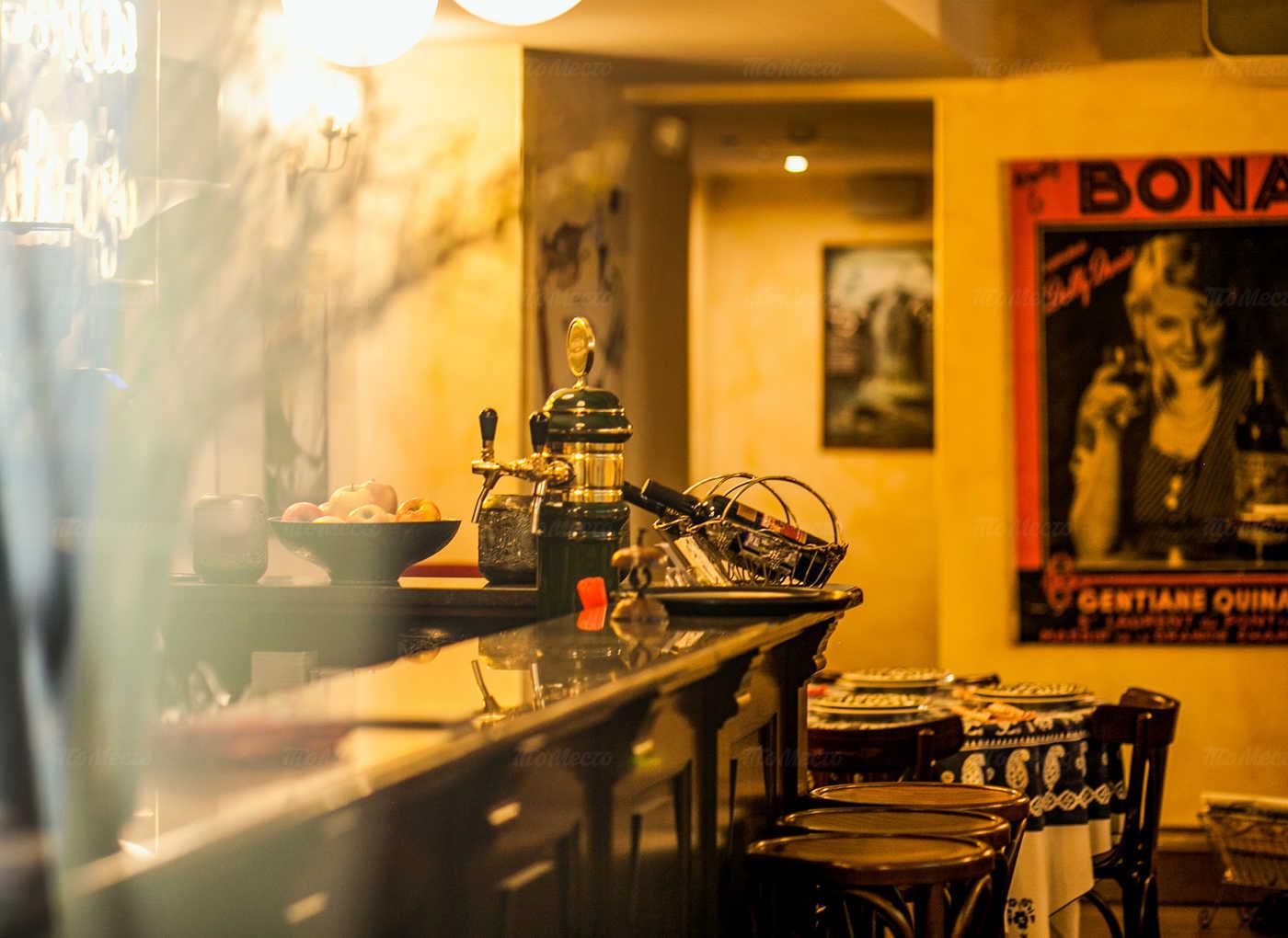 Ресторан Чичи-Бичи (Сhichi-Bichi) на Малой Морской фото 4