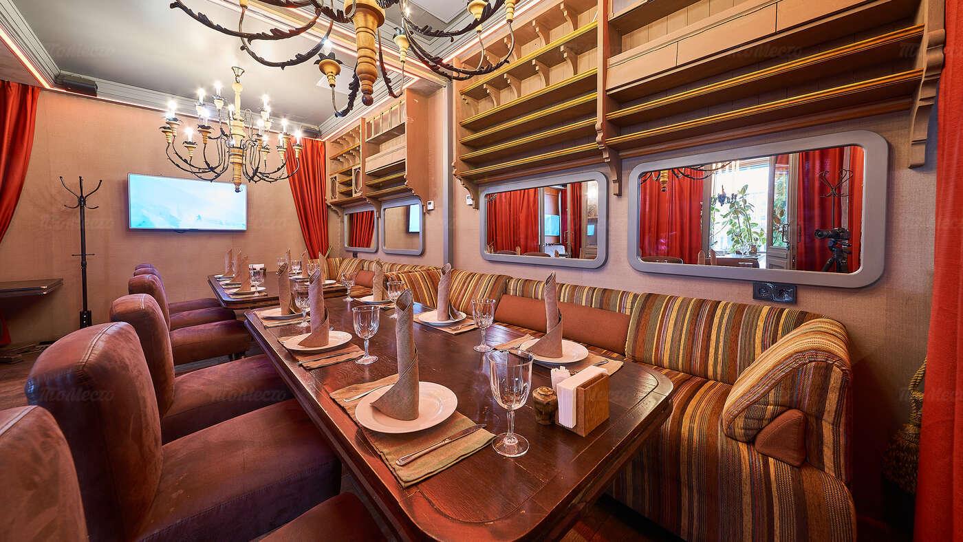Банкеты ресторана Урюк на Вернадского фото 35