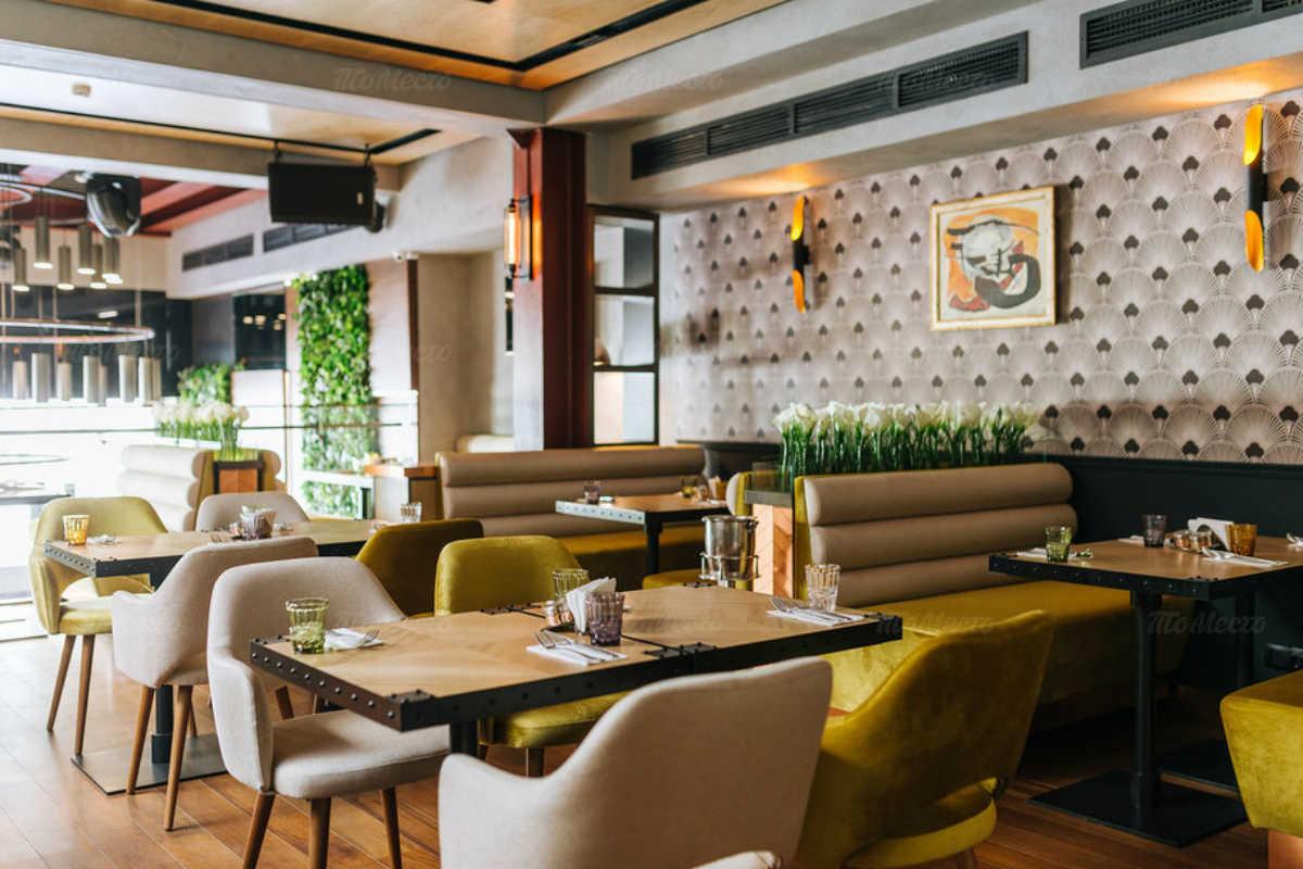 Ресторан Sun & Moon (Сан энд Мун) на Большой Никитской фото 7