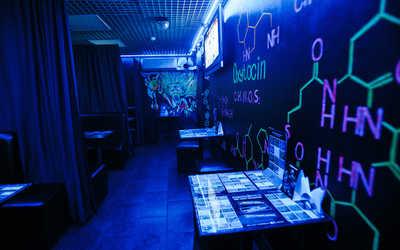 Банкетный зал бара Лаборатория 31 на улице Марата фото 2