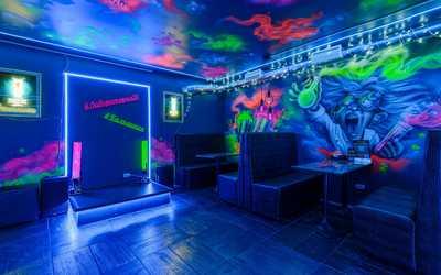 Банкетный зал бара Лаборатория 31 на улице Марата фото 1