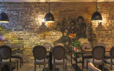 Банкетный зал кафе Батони на улице Кржижановского фото 2