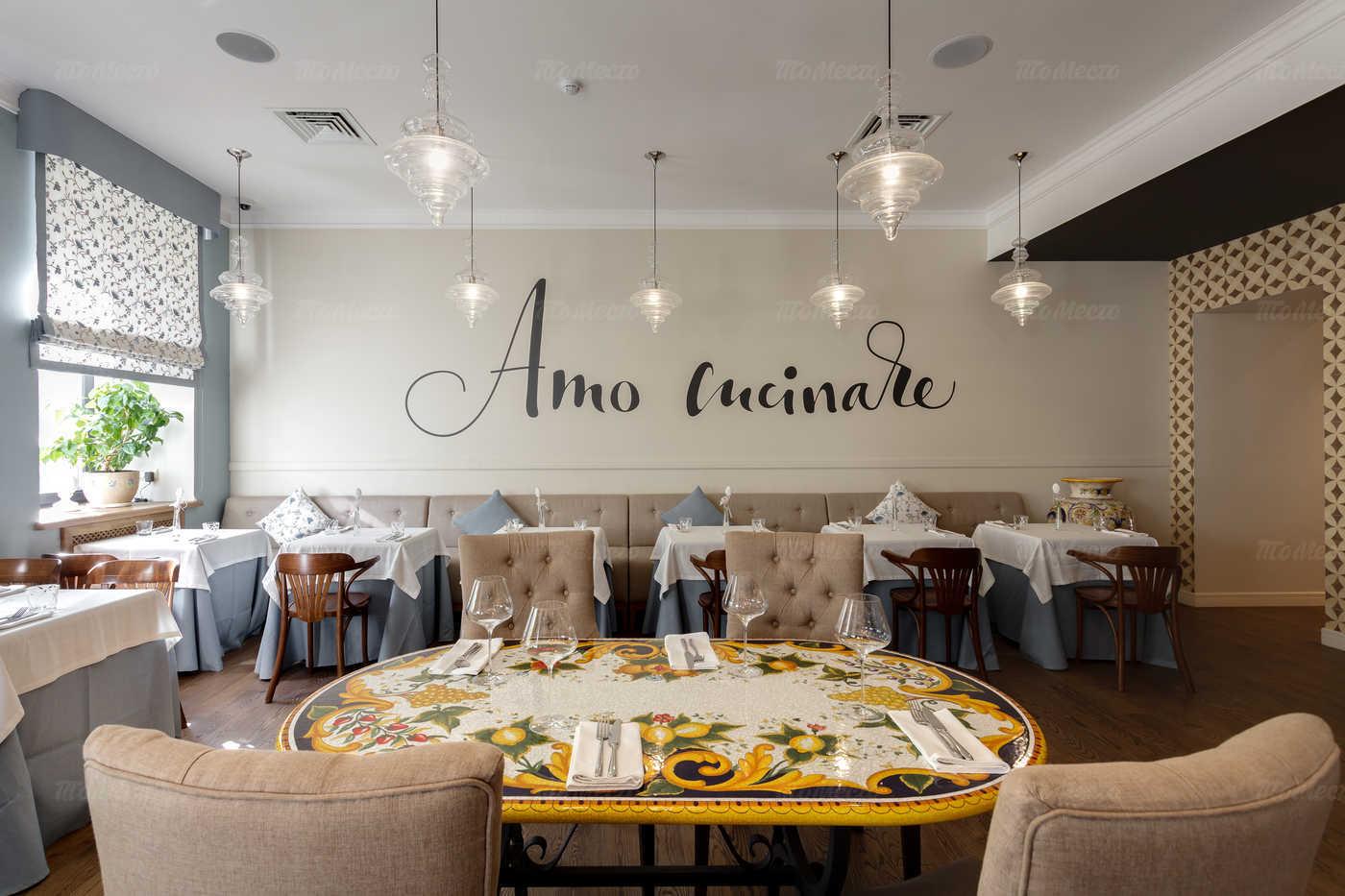 Ресторан Amo Cucinare на Большой Конюшенной улице фото 4