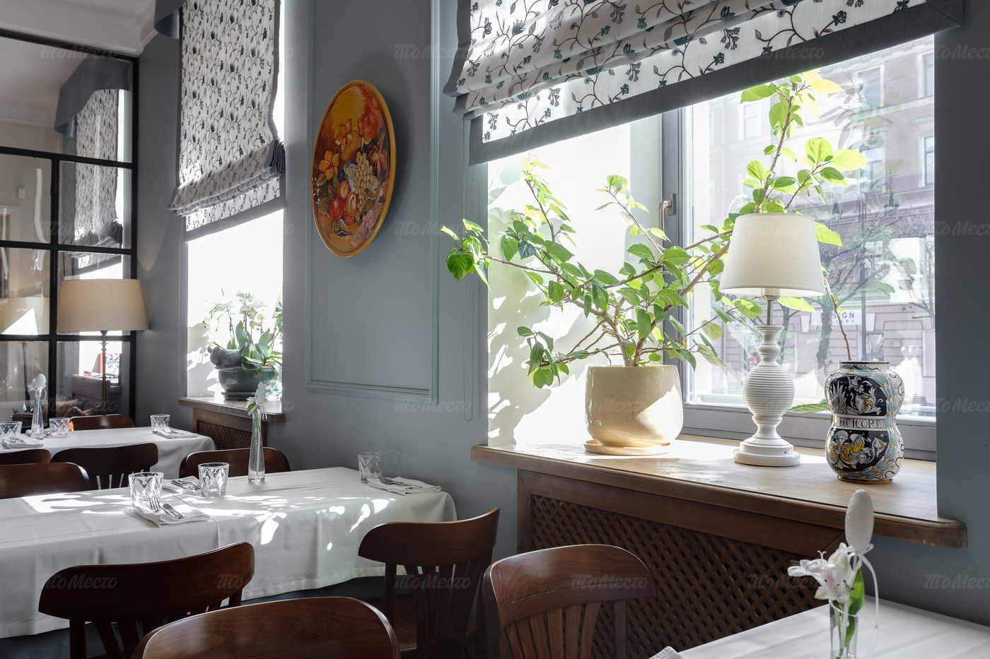 Ресторан Amo Cucinare на Большой Конюшенной улице фото 14