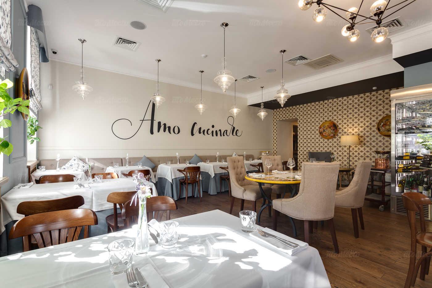 Ресторан Amo Cucinare на Большой Конюшенной улице фото 5