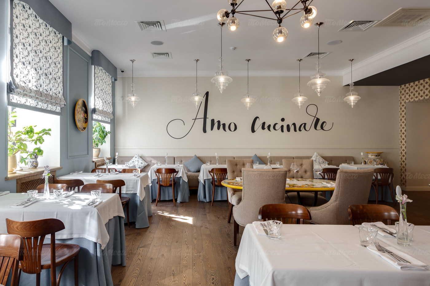 Ресторан Amo Cucinare на Большой Конюшенной улице фото 10