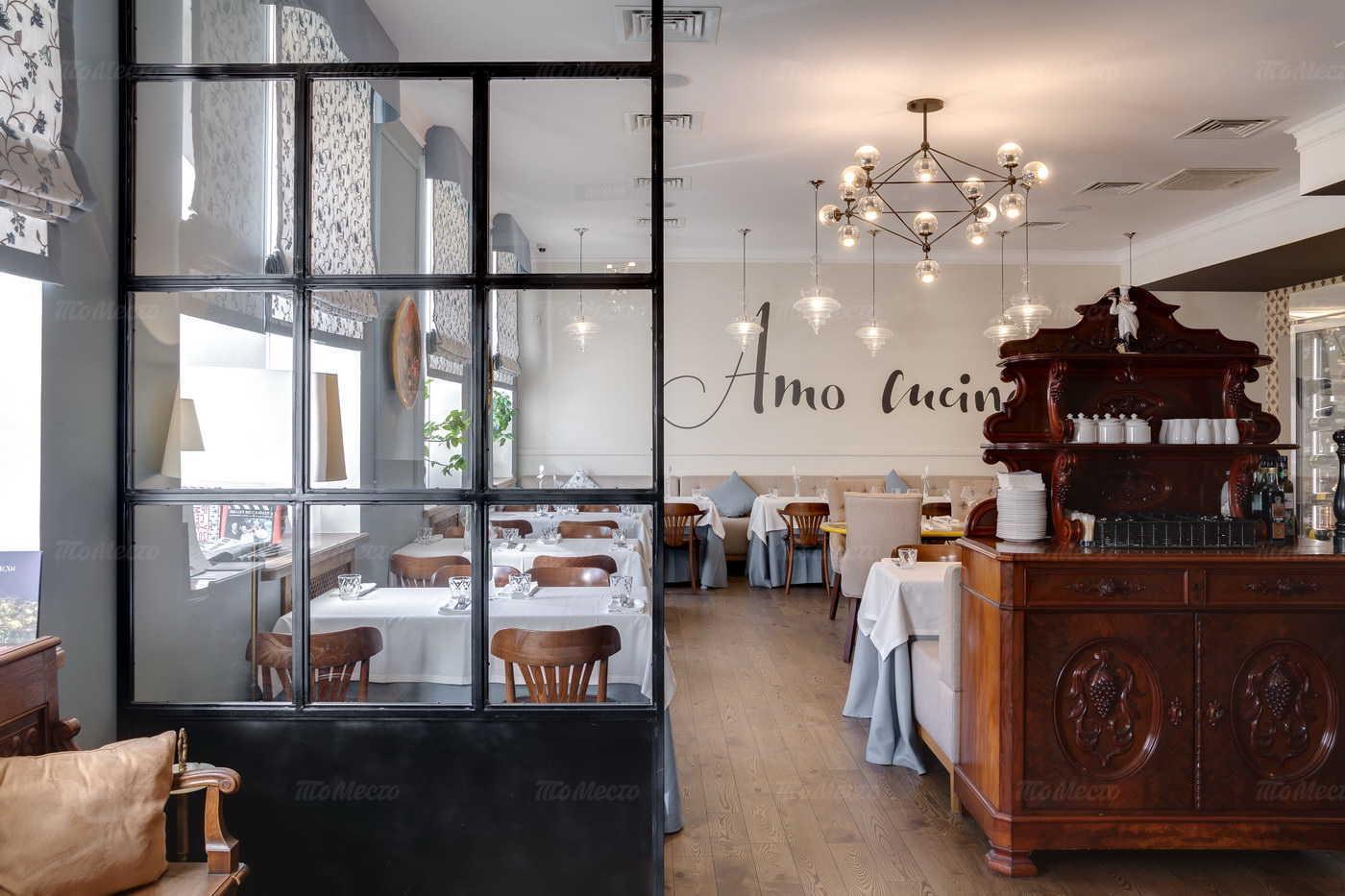 Ресторан Amo Cucinare на Большой Конюшенной улице фото 21