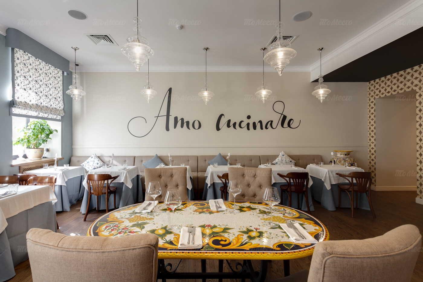 Ресторан Amo Cucinare на Большой Конюшенной улице фото 11