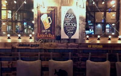 Банкетный зал бара Killfish2.0 на улице Восстания фото 2
