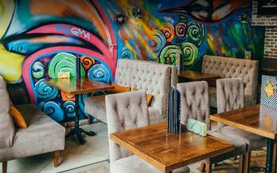 Банкетный зал ресторана Бразилиан на Покровке фото 1