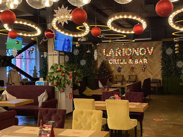 Larionov Grill & Bar (Ларионов Гриль)