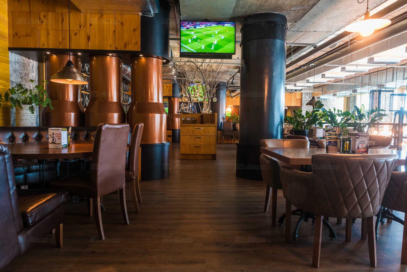 Ресторан Хамовники на улице Военной фото 4