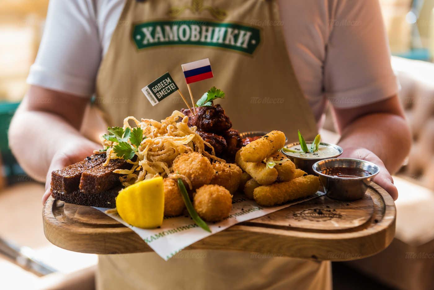 Меню ресторана Хамовники на улице Военной фото 65