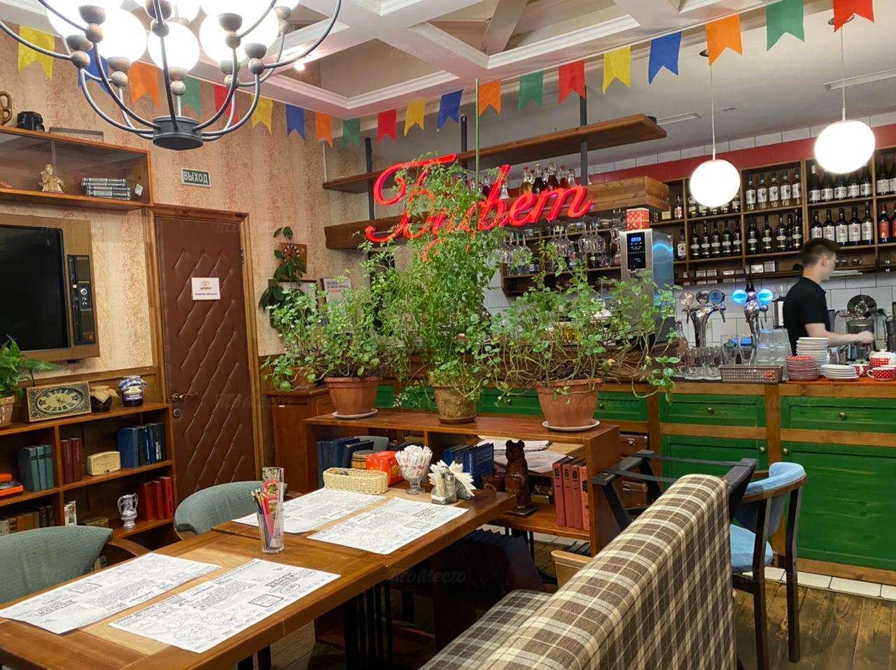 Кафе Вареничная №1 на Воронцовской улице фото 16