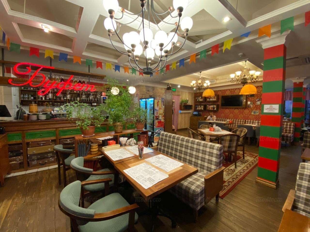 Кафе Вареничная №1 на Воронцовской улице фото 12