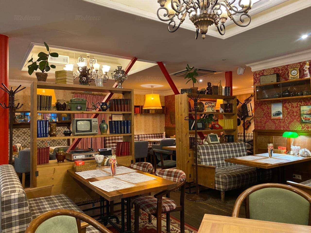 Кафе Вареничная №1 на Воронцовской улице фото 18