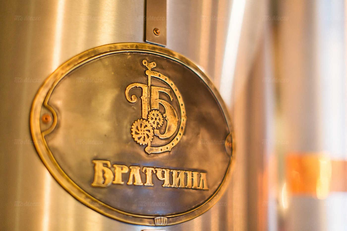 Банкетный зал пивного ресторана Братчина на Вавилова фото 6