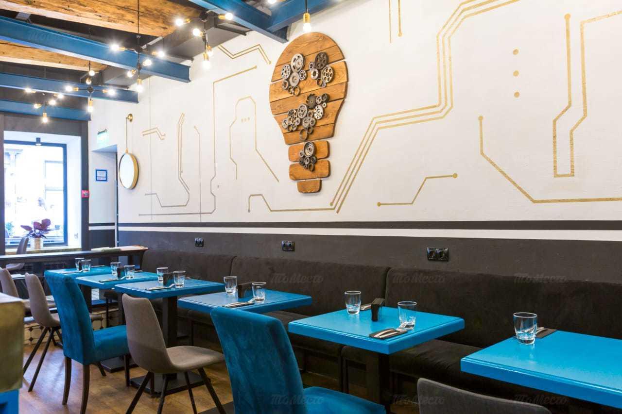 Ресторан Officina на Забелина фото 5