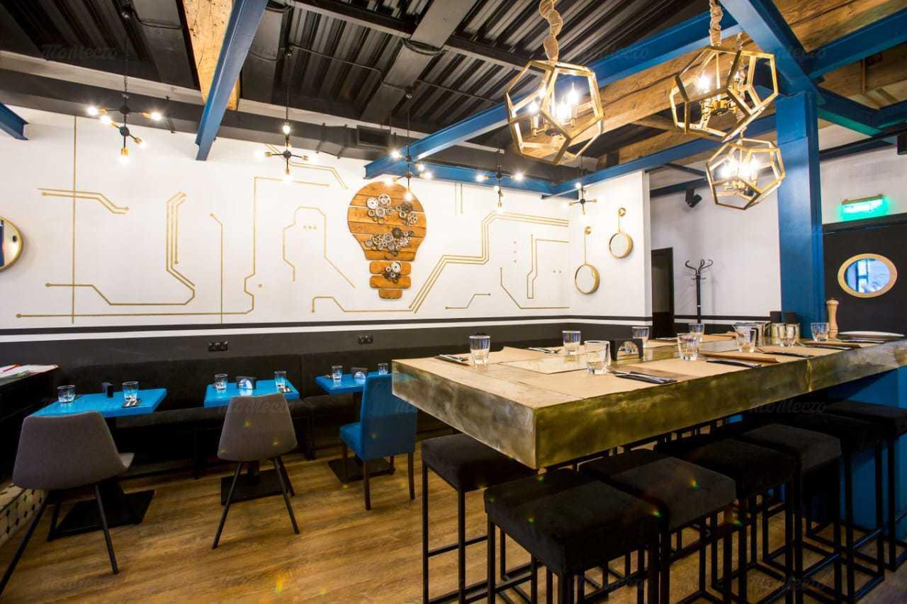 Ресторан Officina на Забелина фото 4