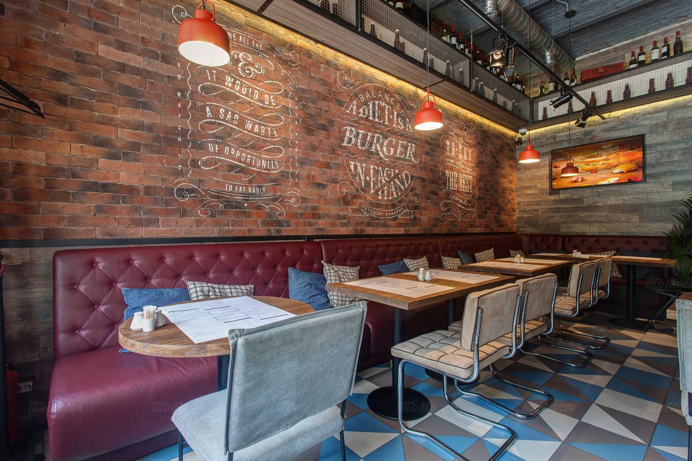 Ресторан Ketch Up (Кетч Ап) на Литейном проспекте фото 12