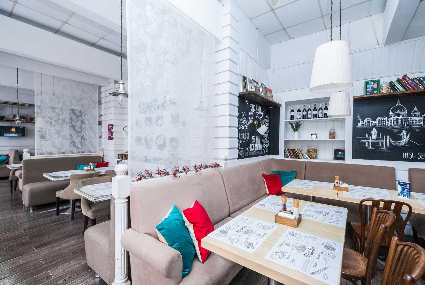 Ресторан Semplice (Траттория Семпличе) на улице Долгоруковской фото 6