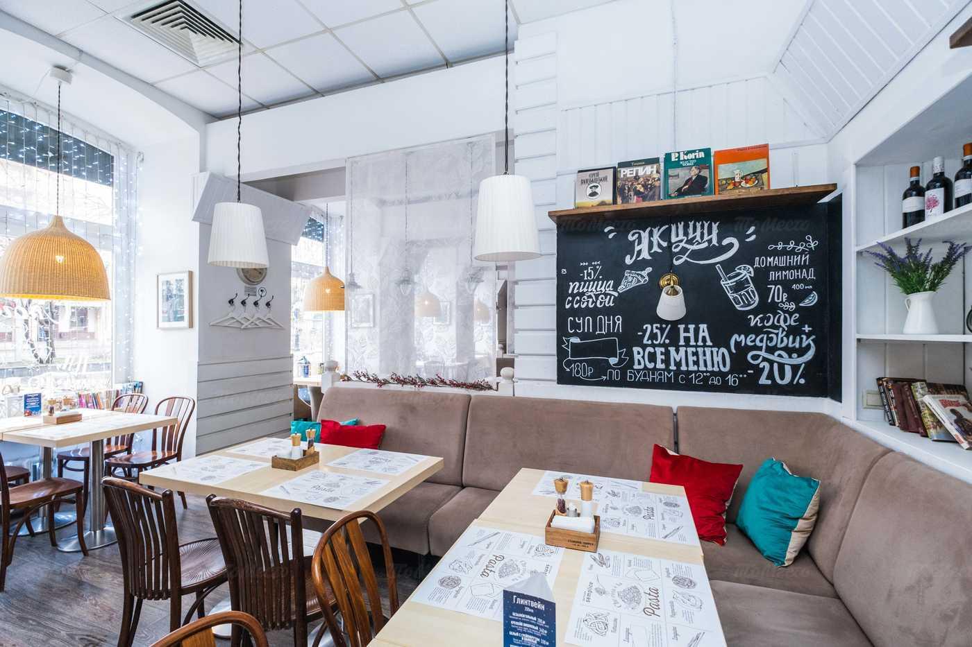 Ресторан Semplice (Траттория Семпличе) на улице Долгоруковской фото 3