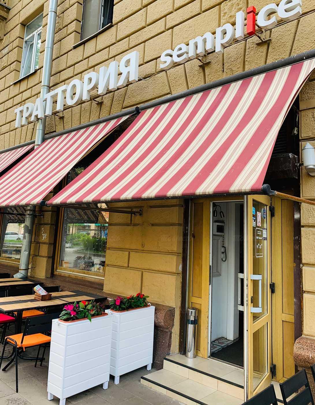 Ресторан Semplice (Траттория Семпличе) на улице Долгоруковской фото 14