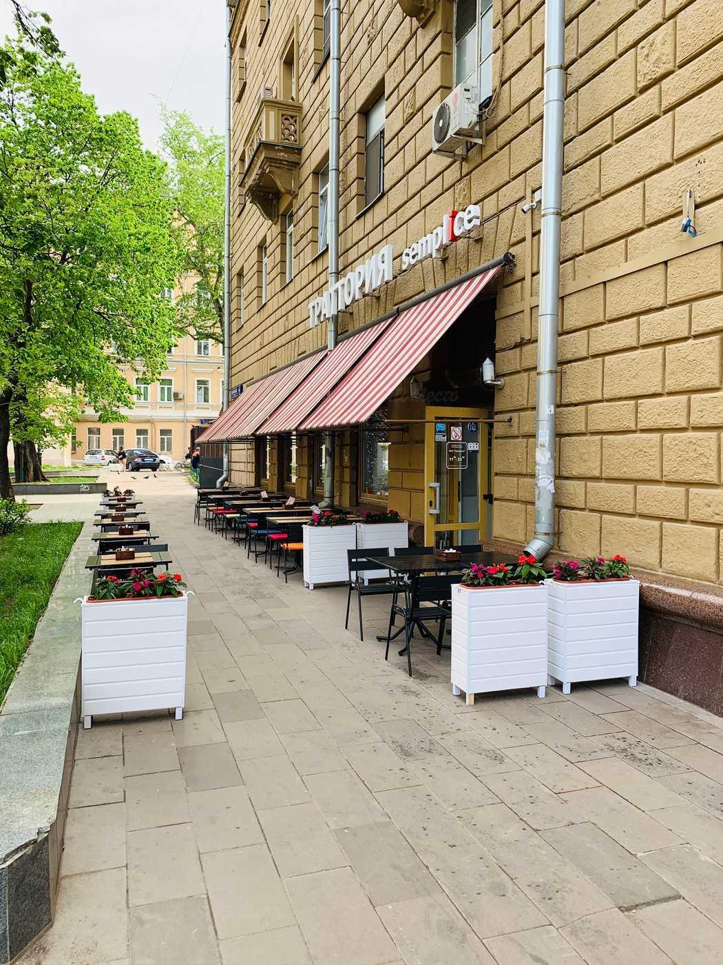 Ресторан Semplice (Траттория Семпличе) на улице Долгоруковской фото 13