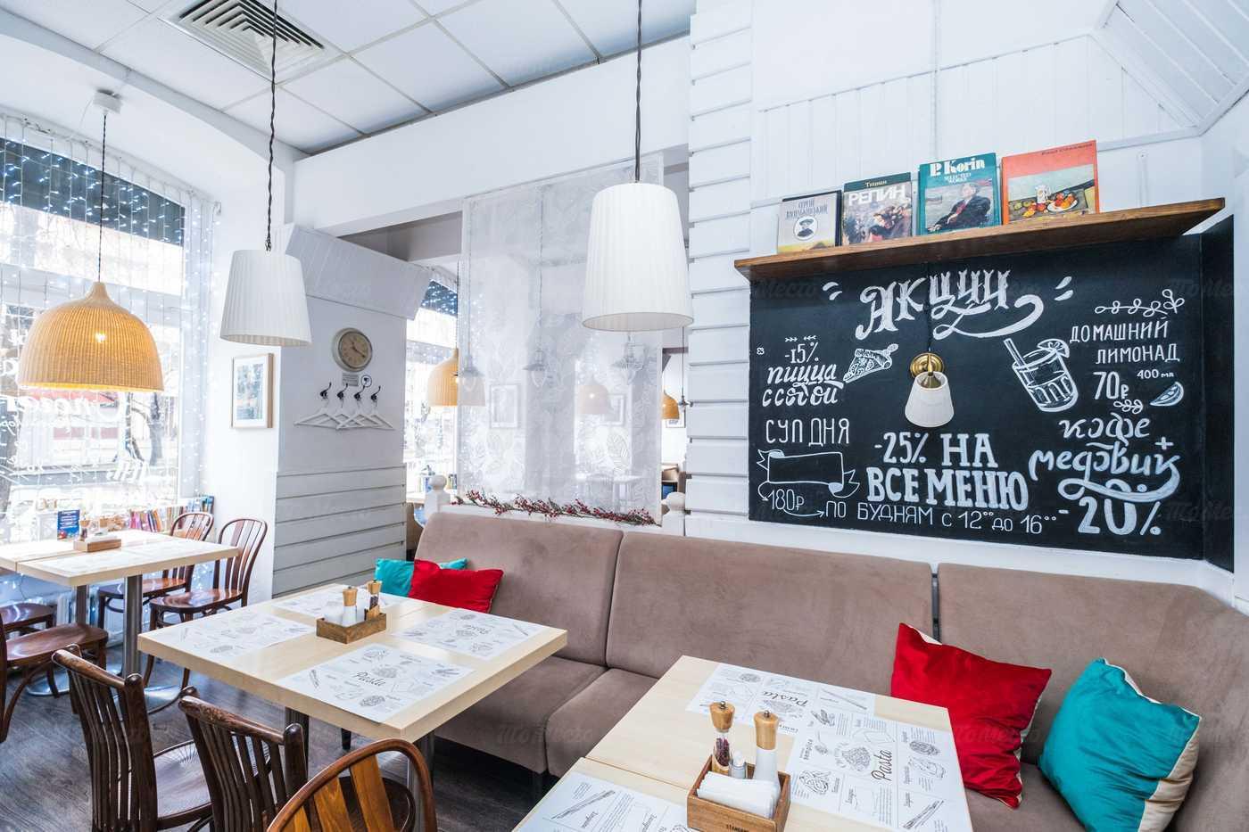 Ресторан Semplice (Траттория Семпличе) на улице Долгоруковской фото 5