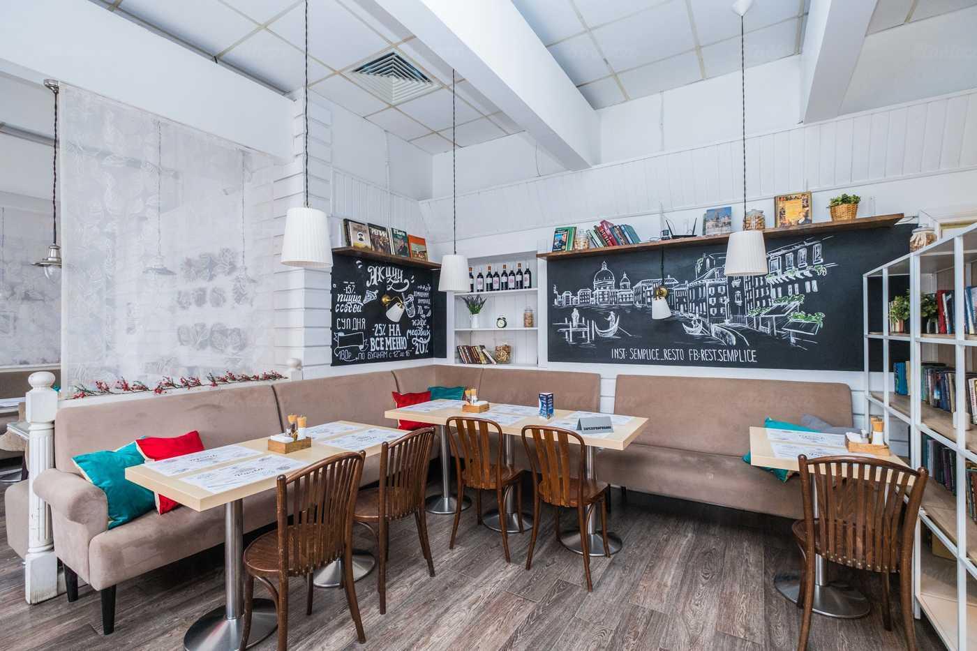 Ресторан Semplice (Траттория Семпличе) на улице Долгоруковской фото 4