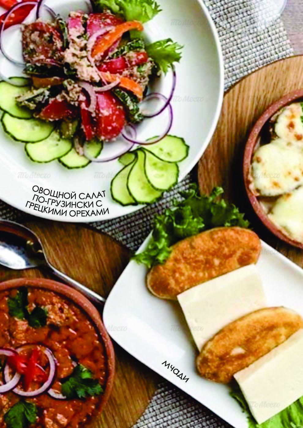 Меню ресторана Сулугуни и вино на улице Гороховой фото 8