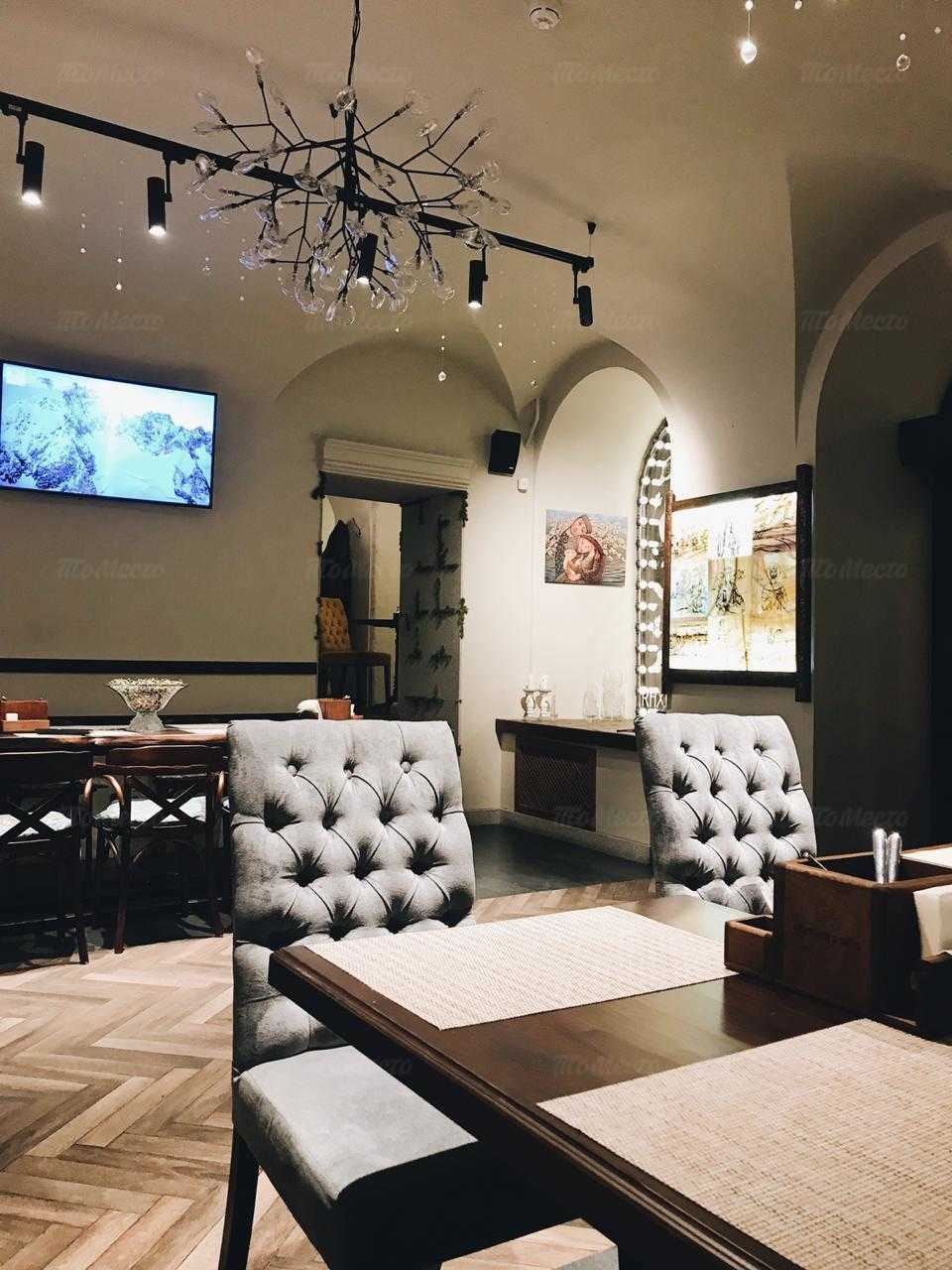 Ресторан Сулугуни и вино на улице Гороховой