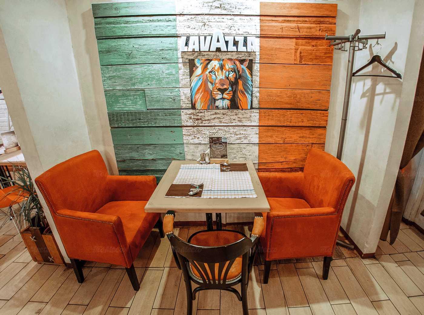Ресторан Feel Italian на Пятницкой фото 7