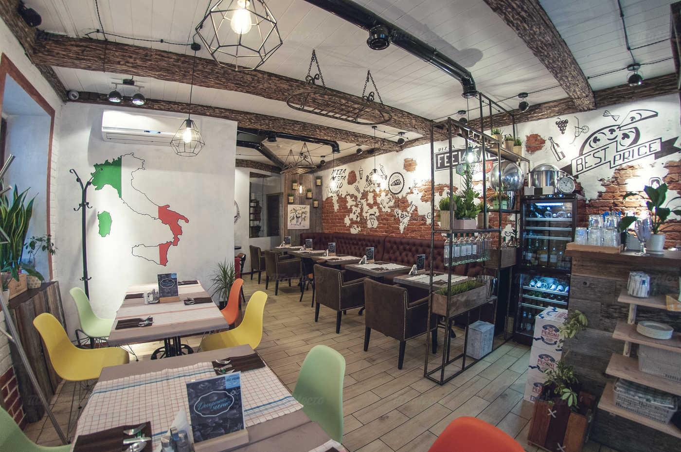 Ресторан Feel Italian на Пятницкой фото 11