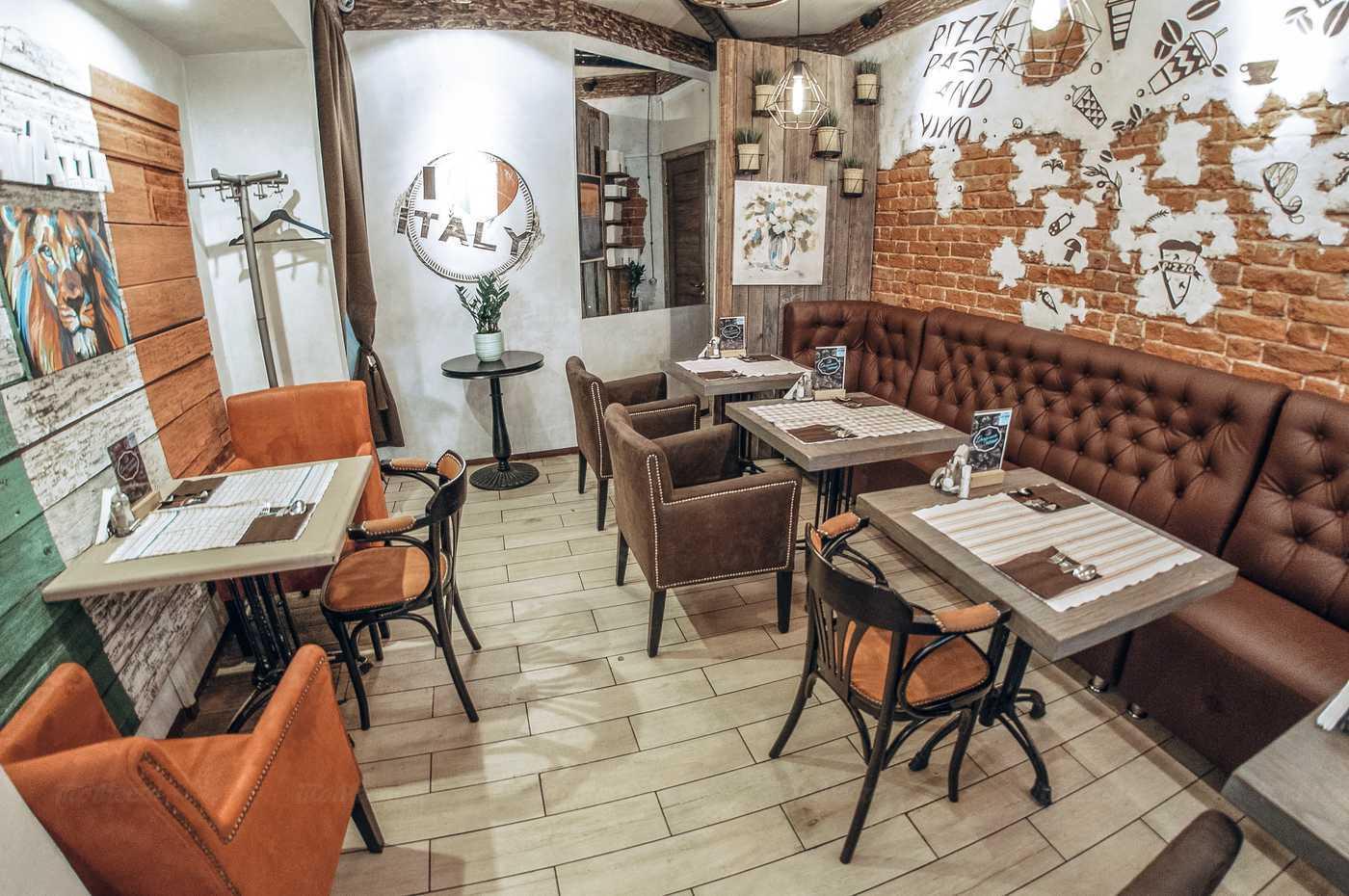 Ресторан Feel Italian на Пятницкой
