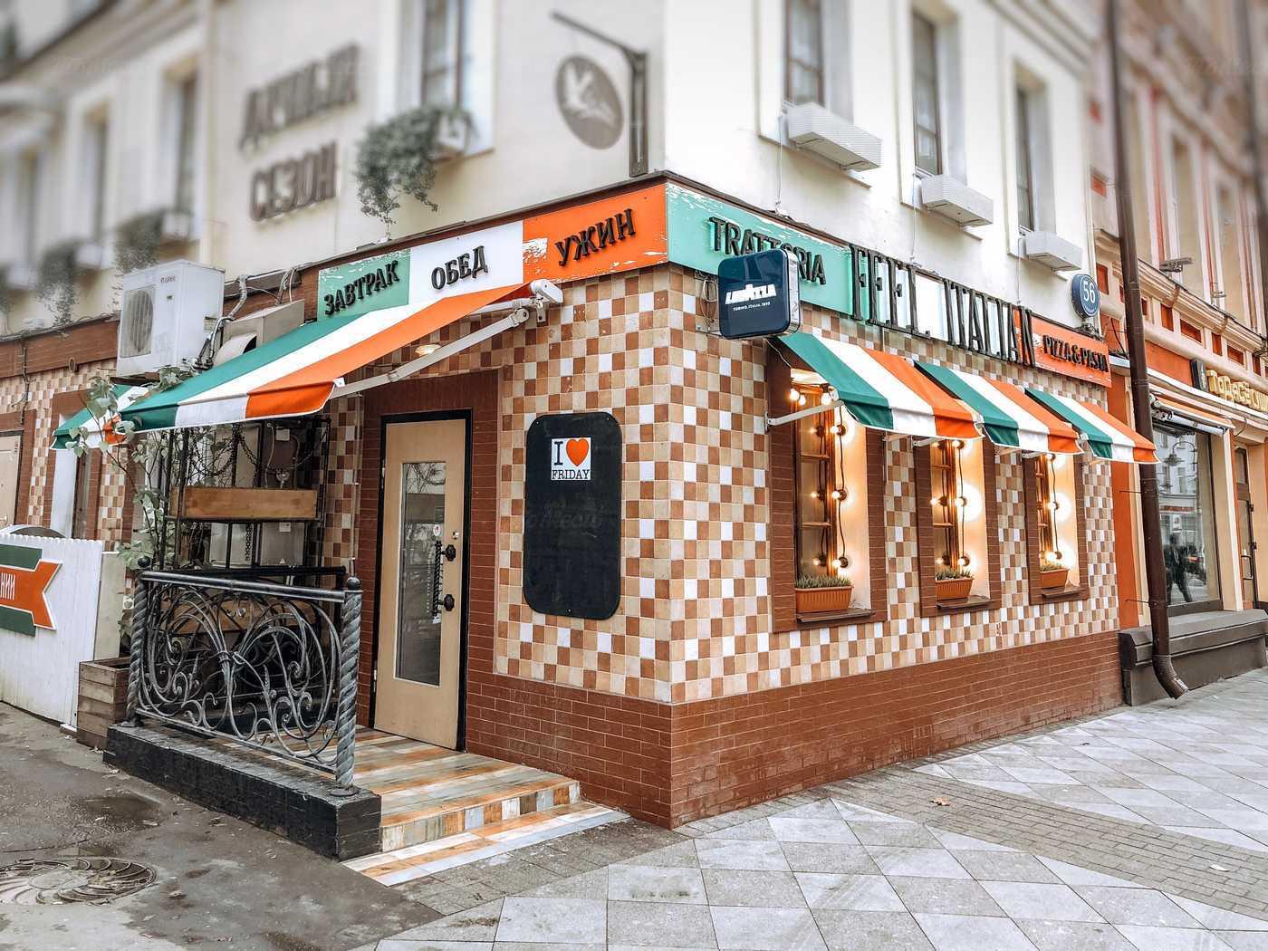 Ресторан Feel Italian на Пятницкой фото 15