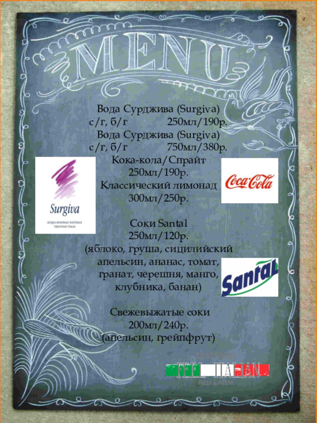 Меню ресторана Feel Italian на Пятницкой фото 8
