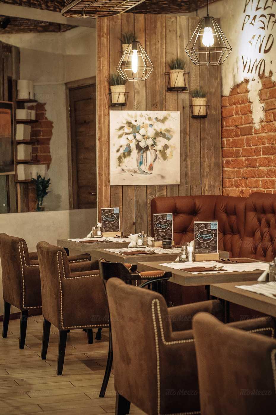 Ресторан Feel Italian на Пятницкой фото 12