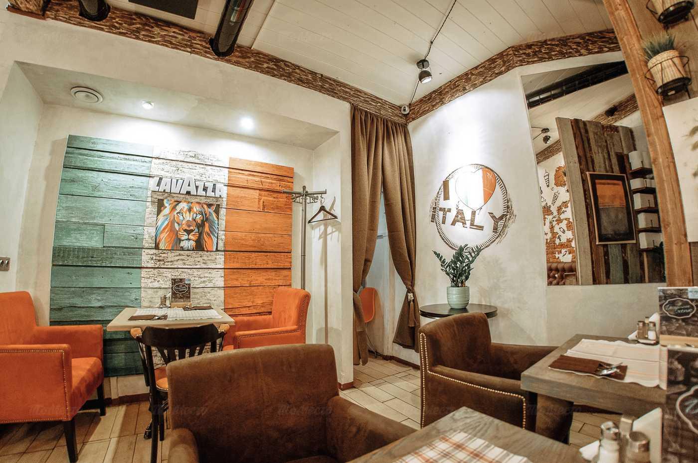Ресторан Feel Italian на Пятницкой фото 6