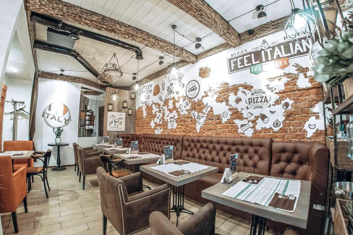 Ресторан Feel Italian на Пятницкой фото 10