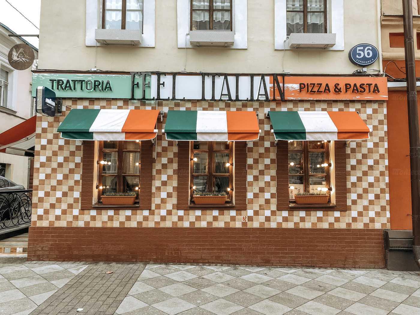 Ресторан Feel Italian на Пятницкой фото 14