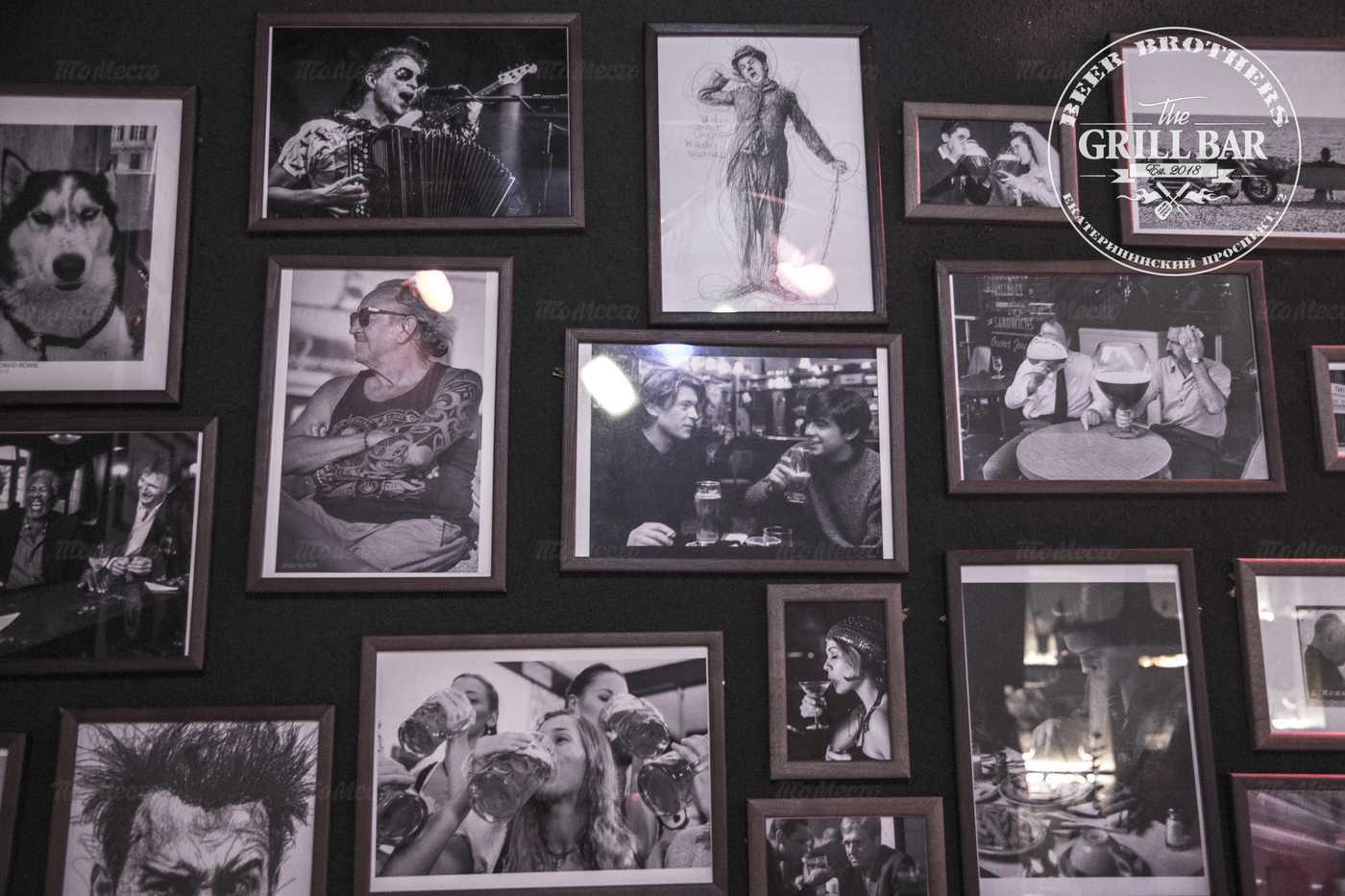 Гастропаб Beer Brothers на Екатерининском проспекте фото 2